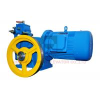 Buy cheap VVVF/AC1 Elevator Geared Traction Machine / customized elevator traction sheave elevator/lift geared machine from wholesalers