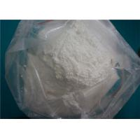 Buy cheap EP Glucocorticoid Steroid Fluocinonide For Anti-Inflammatory CAS 356-12-7 from wholesalers