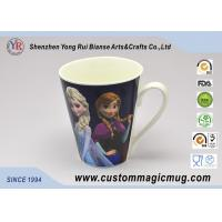Buy cheap Cartoon Figures Decoration 12oz Color Changing Coffee Mugs Printed Logo from wholesalers