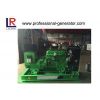 Buy cheap 60kva LPG Genset 3 Phase 4 Line Company With 8.6L Displacement from wholesalers