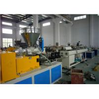 Buy cheap High Efficiency Plastic Extrusion Machine Pvc Pipe Making Machine With Twin Screw from wholesalers