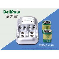 Buy cheap 9V 800mAh Rechargeable Battery Kit , 6F22 Rechargeable Battery With Charger from wholesalers