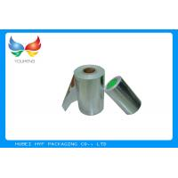 Buy cheap High End Packaging Vacuum Silver Metallic Paper With Single Side Coating from wholesalers