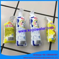 Buy cheap dairy milk mini bag pouch filling sealing packing machine/peanut butter packaging machine from wholesalers
