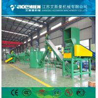 Buy cheap PP PE plastic film woven bagplastic recycling machine washing machinery washing line (1000kg/h) from wholesalers