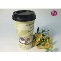 Buy cheap Custom Printed 20oz  Hot Paper Cups With Lid , Eco Friendly Disposable Coffee Cups from wholesalers