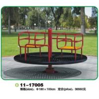Buy cheap Outdoor Gym Equipment , Playground Recreation Equipment from wholesalers