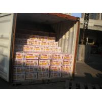 Buy cheap Aluminium Phosphide 90% TC/Insecticide/rodenticide, inorganic compound from wholesalers