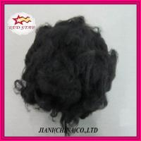 Buy cheap 100% polyester material recycled 6d psf black from wholesalers