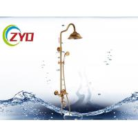 Buy cheap Durable Bathroom Shower Sets Light Weight 8 - 12kgs Water Pressure from wholesalers
