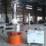 Buy cheap 304 Stainless steel plastic granule / grain / powders packaging machine automatic feeding conveyor from wholesalers