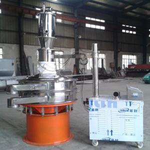 China 304 Stainless steel  powder /grain/gruanular/coffee automatic vaccum feeding conveyor on sale