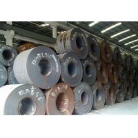 Buy cheap A36 Hot Rolled Mild Carbon Steel Plate For Ship Building , Steel Sheet Coil from wholesalers