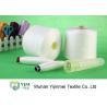 Buy cheap High Tenacity 100% Polyester Knitting Yarn On Plastic Core Ne 20s-60s from wholesalers