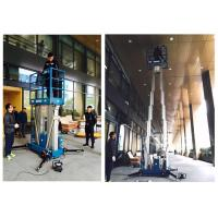 Buy cheap Outdoor Hydraulic Lift Ladder 14 Meter Height For Window Cleaning from wholesalers