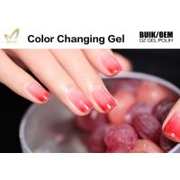 Buy cheap Chemical Free Heat Activated Color Changing Nail Polish With 72 Color Options product