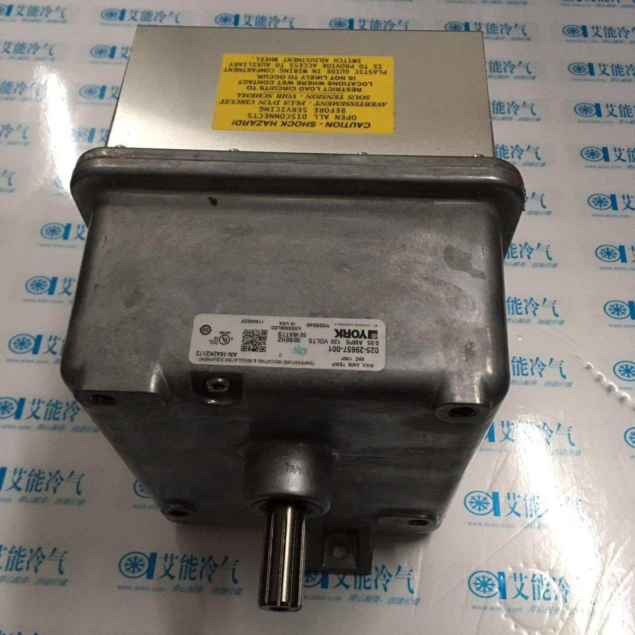 Buy cheap YORK CHILLER ACTUATOR 371 49340 105 ACTUATOR 025-29657-001 from wholesalers