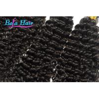 Buy cheap Deep Curl Indian Temple Hair Natural Black One Donor No Lice Hair from wholesalers