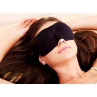 Buy cheap 3D comfortable sleep mask from wholesalers
