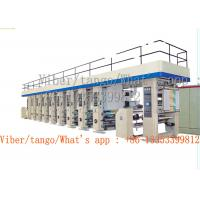 Buy cheap Aluminum Foil Rotogravure Printing Machine from wholesalers