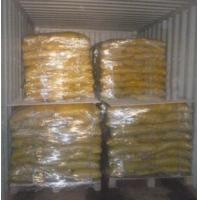 Buy cheap Calcium Lignosulfonate from wholesalers