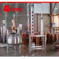 Buy cheap 200L red copper industrial alcohol distillation equipment / machine from wholesalers