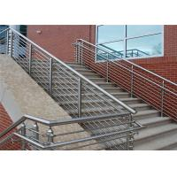 Buy cheap Easy to installation stainless steel round bar stair railing systems from wholesalers