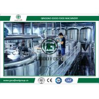 Buy cheap Craft Brewery Equipment/ beer brewing 10HL 20HL 30HL 50HL  100HL200HLStainless Steel SUS304 / 3 years after-sale service from wholesalers