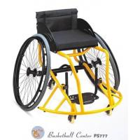 Buy cheap Aluminum basketball center Sports Wheel Chair or old people or disabled people from wholesalers