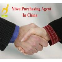 Buy cheap Trade Purchasing Agent In China from wholesalers