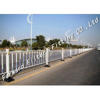Buy cheap Road Isolation Guard Rail Or Bar PVC Coated Fence For Separation from wholesalers