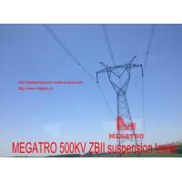 Buy cheap 500KV ZBII suspension tower from wholesalers