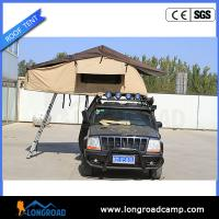Buy cheap UTV/ SUV/ VAN/ CAR camping roof top tent from wholesalers
