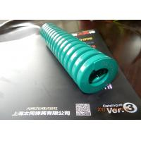 Buy cheap excellent heat resistanc green Good elasticity    mold spring for vacuum cleaners from wholesalers