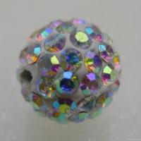 Buy cheap Crystal Ab Clay Shamballa Pave Beads In Size 6mm, 8mm, 10mm, 12mm from wholesalers