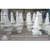 Buy cheap Mineral Ore Dewatering Air Classifier Air Separator / Gravity Separator from wholesalers