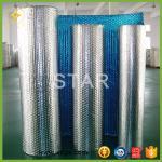 Buy cheap bubble wrap aluminum foil heat resistant insulation from wholesalers