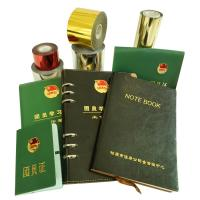 Buy cheap Hot stamping foil for leather from wholesalers