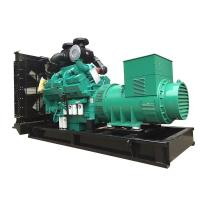 Buy cheap High Performance 3 Phase Cummins Diesel Generator Set 750KVA Long Service Life from wholesalers
