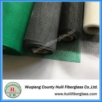 Buy cheap 1.2m wide fiberglass mosquito insect mesh window screen flywire net from wholesalers