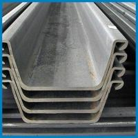 Buy cheap U type steel sheet pile wall, high effective,  for bridge, traffic building and desaster reliefing,  6m or 12m, larssen from wholesalers