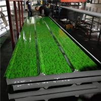 Buy cheap prefabricated eps sandwich panel green grass garage roof tile 1050-75-0.426mm from wholesalers
