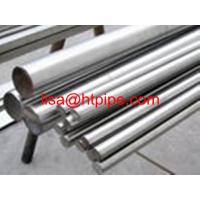 Buy cheap AISI 8620 hollow bar from wholesalers