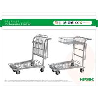 Buy cheap Supermarket Shopping Trolleys Warehouse lifting equipment Series HBE-W-13 from wholesalers