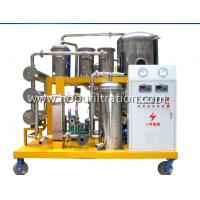 Buy cheap Vacuum Hydraulic Oil Filtration Machine for Series TYH from wholesalers