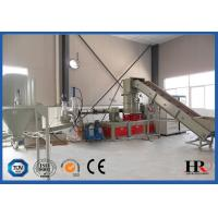 Buy cheap Double Stage Plastic Recycling Machine / Granulation Equipment High-efficient from wholesalers