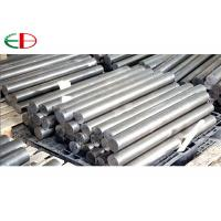 Buy cheap 316L 160 Stainless Alloy Heat Resistance Cast Tubes Bars Corrosion Resistant from wholesalers