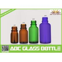 Buy cheap Cool Empty 5ml 10ml 20ml Amber Green Blue Glass Essential Oil Bottle product