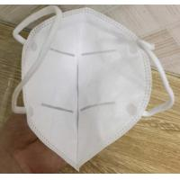 Buy cheap Non Woven Fabric Medical Protective Products Disposable Mask Kn95 Isolated Dust from wholesalers