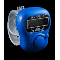 Buy cheap mp3 digital finger counter from wholesalers